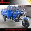 Wholesale cheap gasoline 3 wheel motorcycle/tricycle adult