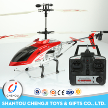 China factory wholesale 3.5 channel large scale rc helicopters sale