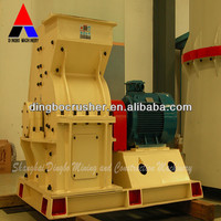 Hammer Crusher Hammer Mill Mining Equipment