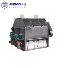 Double shafts paddle mixer for food industry powder