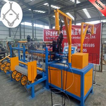 high capacity single wire fully-automatic chain link fence machine with CIQ