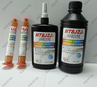 Touch Panel UV Glue