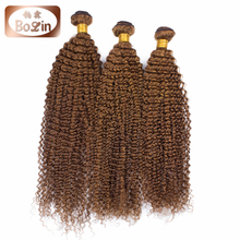 Top quality colored Brazilian hair weave light brown color 6# 7a grade virgin Brazilian hair afro kinky human hair