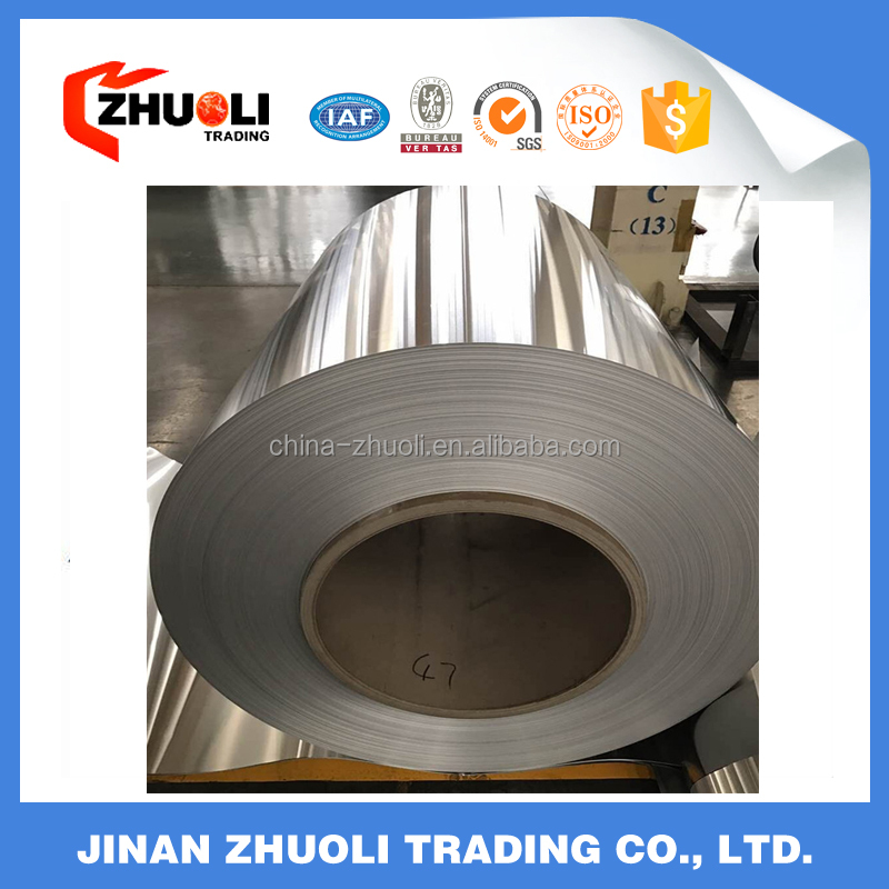 high quality price of aluminum alloy coil 3104 3105 H24 h14 h18 from china A1050,1060,3003, 5052, 5474,5083, 6061, 8011 aluminum