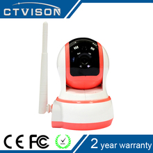2016 New fashion products Promotion personalized wireless ip p2p camera for shop red color