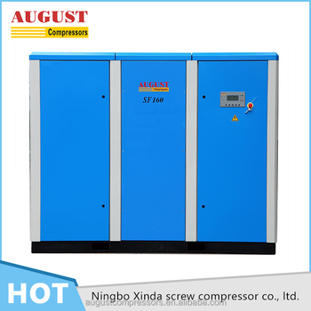 SF160A 160KW/215HP 7 bar 1000cfm AUGUST stationary air cooled air screw compressor