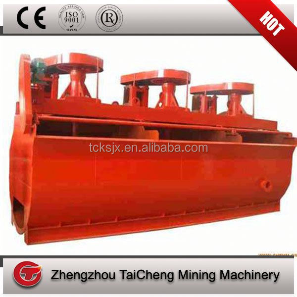 High quality gold ore flotation production line with low price