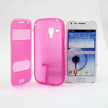 Hi-Q flip tpu cover case for samsung galaxy s duos 2 s7582