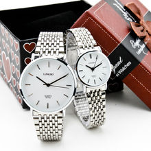 Corporate Gifts 2014 Silver Handmade Watch