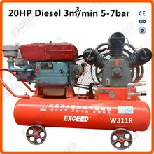 8bar 15kw 20HP portable piston air compressor diesel 100cfm W3118 unpowered without diesel engine and without electric motor