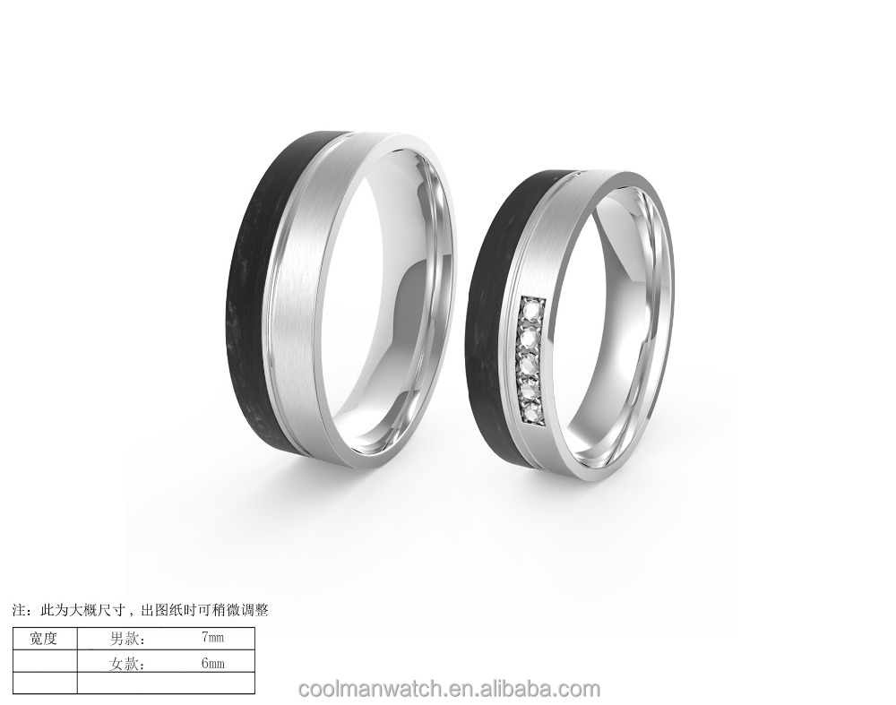 2018 New arrival 100% carbon fiber couple rings of designer style
