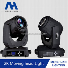 2015 guangzhou 2r beam 120W moving head concert /show/live light