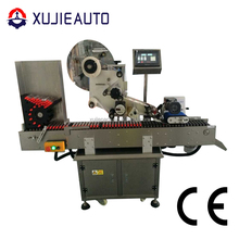 horizontal wrap around tube labeling machine