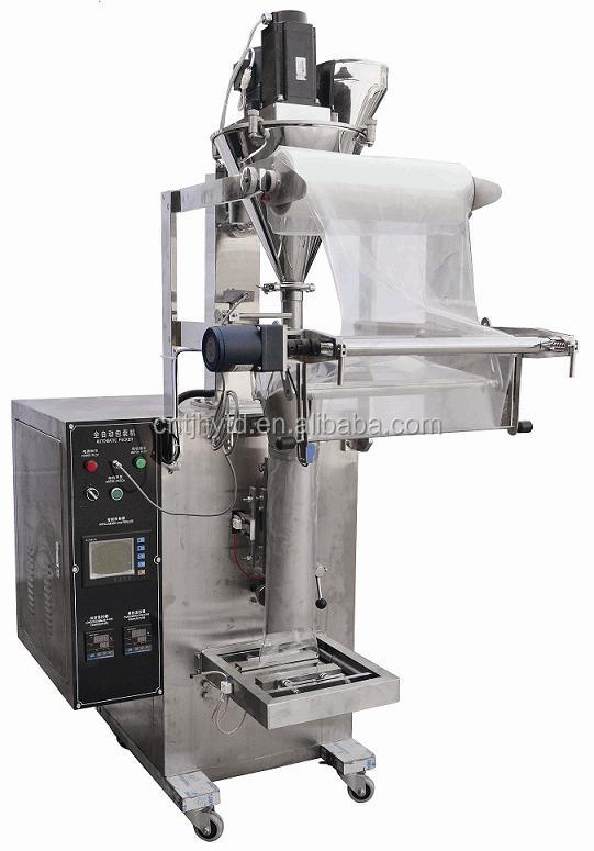 DXDF-500H/800H auotomatic icing sugar packing/filing machine