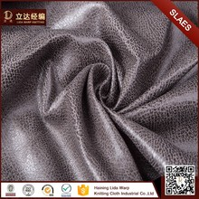Factory price cotton like tricot 100% polyester bronzing sofa set cloth