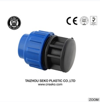 high quality plastic pipe Fittings end plug pipe cap end cap