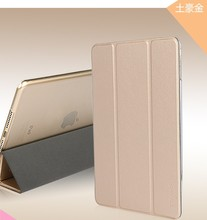 USAMS Fashion Uview Series Flip Leather Case For Ipad mini 4 With PC Back Case HD-163