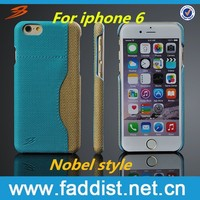 Phone case for iphone 6 NEW design wholesale leather case for Apple 6
