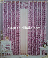 2015 Top quality For home-use Display poultry house curtain