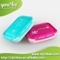 Eco-friendly 5 Compartments Office Lunch Box Food Container