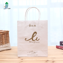Customized logo classic jewelry ivory board gift paper bag