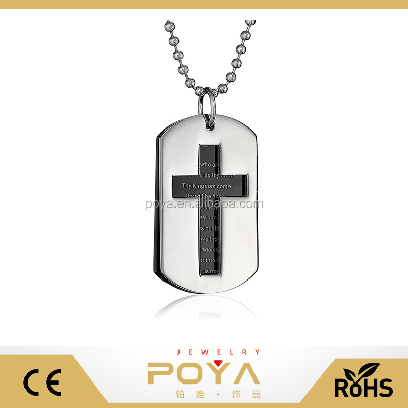 POYA Jewelry High Quality Christian Dog Tags Stainless Steel Black Plated Lord's Prayer Dog Tag Pendant Bead Chain Necklace