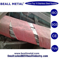 AISI630 BA stainless steel flat bar ss316 manufacture