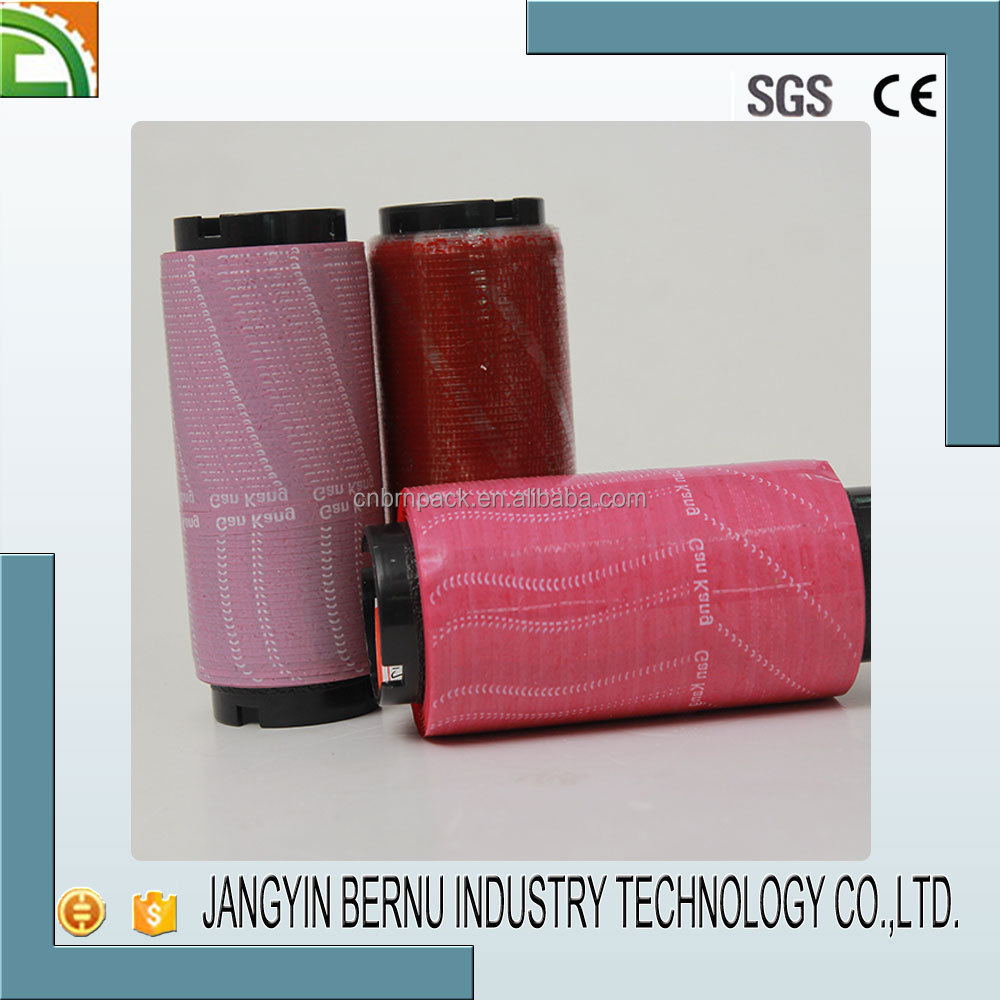 laser new technology mopp roll holographic tape