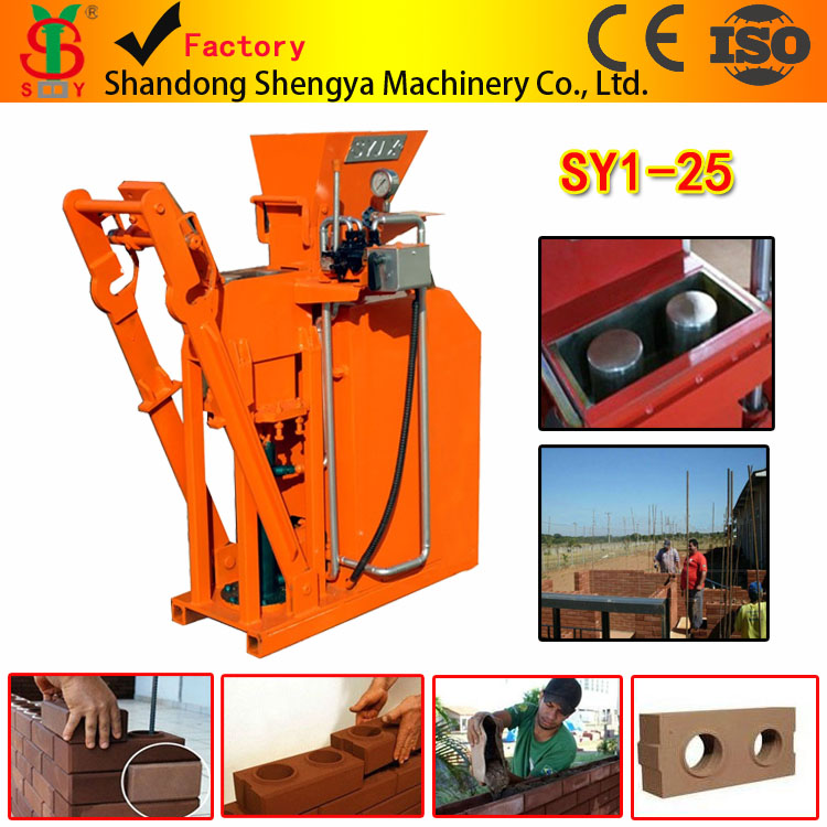 Eco brave soil brick making machine SY1-25 Shandong Shengya clay interlocking block shaping equipment price for sale