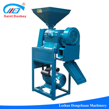 Household cheap price modern rice mill plant