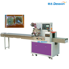 Automatic food mooncake packaging machine price