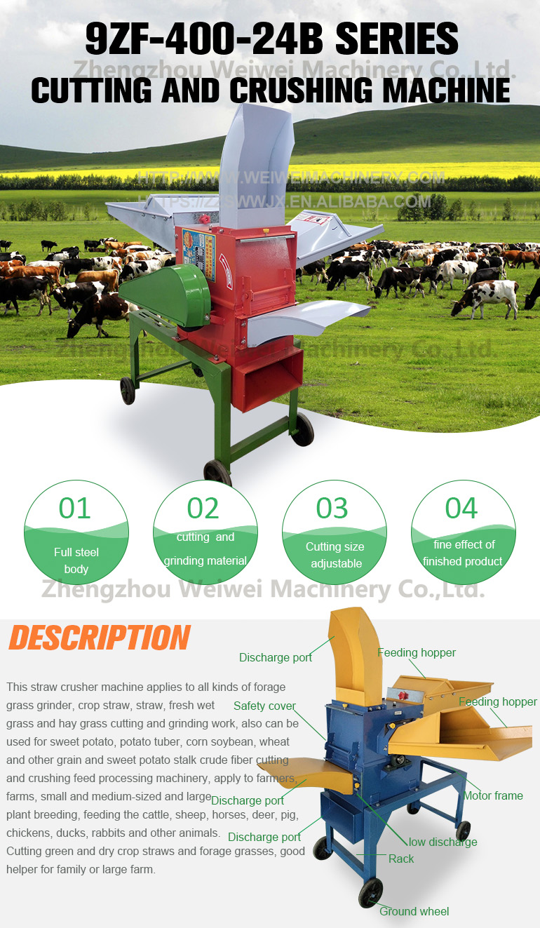 Weiwei cattle feed processing machinery Electric grinder grinders
