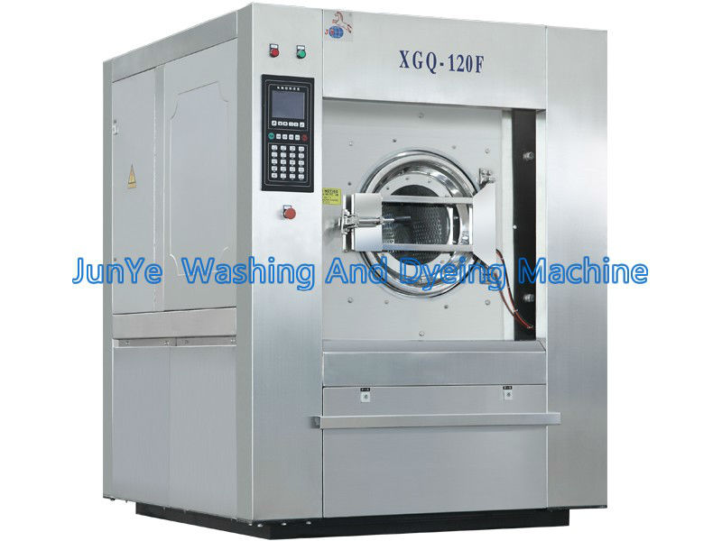 Commercial Laundry Equipment Automatic Washing Extractor Machine
