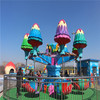 outdoor game amusement park funfair family equipment low price jellyfish rides for sale