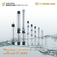 agricultural submersible pumps for irrigation