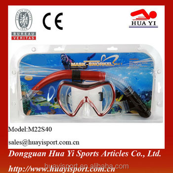 New durable professional silicone swimming mask and snorkel set