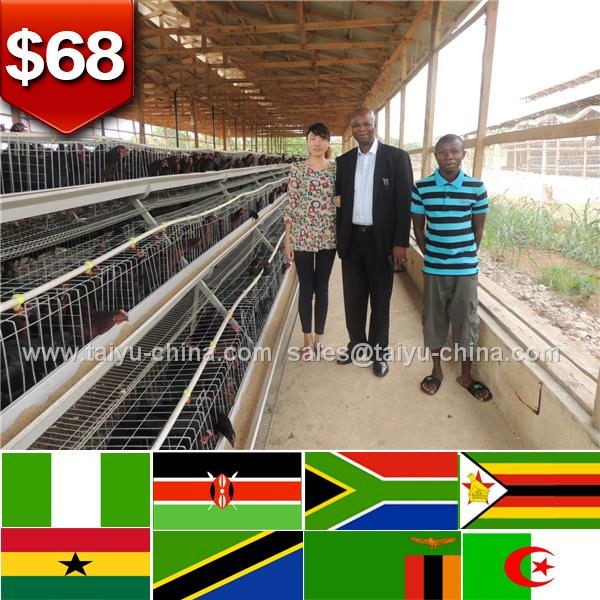 African poultry house design layer chicken battery cage/chicken breeding cage for sale farm