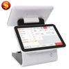 Factory supply restaurant point of sale software for fast food