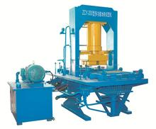 zcjk ZCY-200 paver brick making machine for road