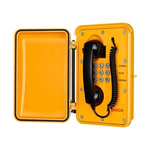 The Most Professional Waterproof Telephones Supplier of Harsh Weather KNSP-01T2J Rugged and Durable IP Emergency Telephone