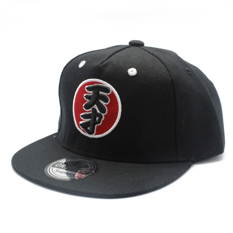 2016 baseball hat and <strong>cap</strong> no.9 to no.13 wholesale from china factory