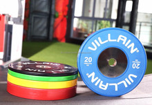 Villain Excellent Bumper Plates /Weight Plates /Weightlifting Plates