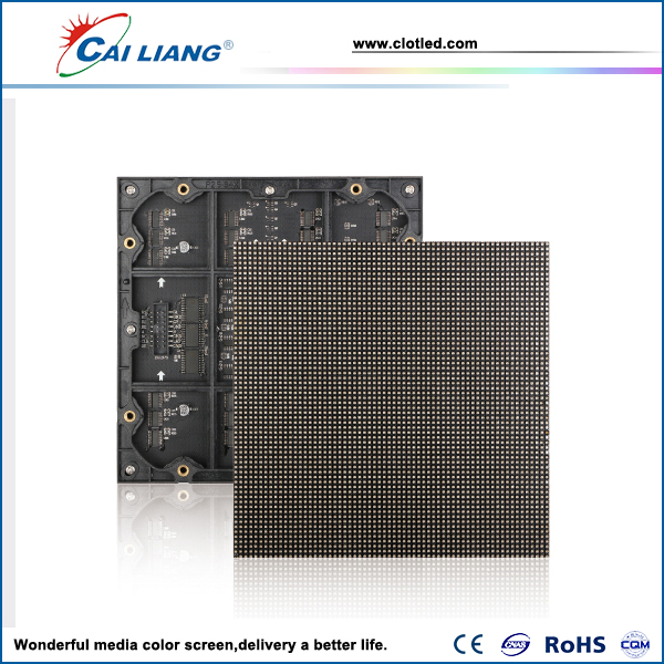 China supplier Indoor SMD RGB led display modules P2.5