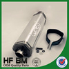 motorcycle CNC exhaust pipe wholesale,exhaust flexible pipe,popular silencer and muffer motorcycle factory sell!