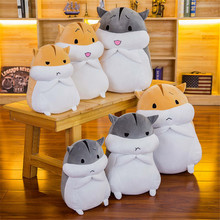 Best Price Plush Stuffed Cute Fat Soft Hamster Animals Kid Toys For Lover Gifts