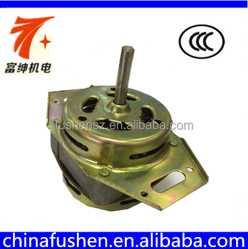 CCC Approved Top Sale 60W AC Washing Machine Spin Motor Made in Shaoxing