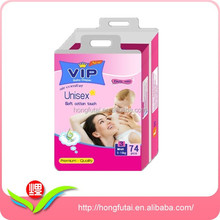 hot baby product nice free adult baby diaper sample for baby for Pakistan market