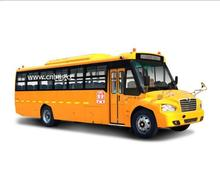9m 45 seater euro 3 children school bus with GPS for sale