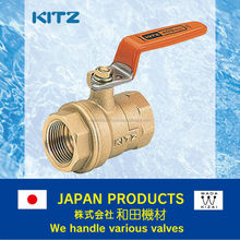 Easy to use and High quality ball valves brass KITZ brand , water valve made in JAPAN for industrial use Long-lasting