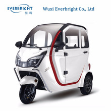 3 wheel electric mobility closed small bike scooter/trike for passenger